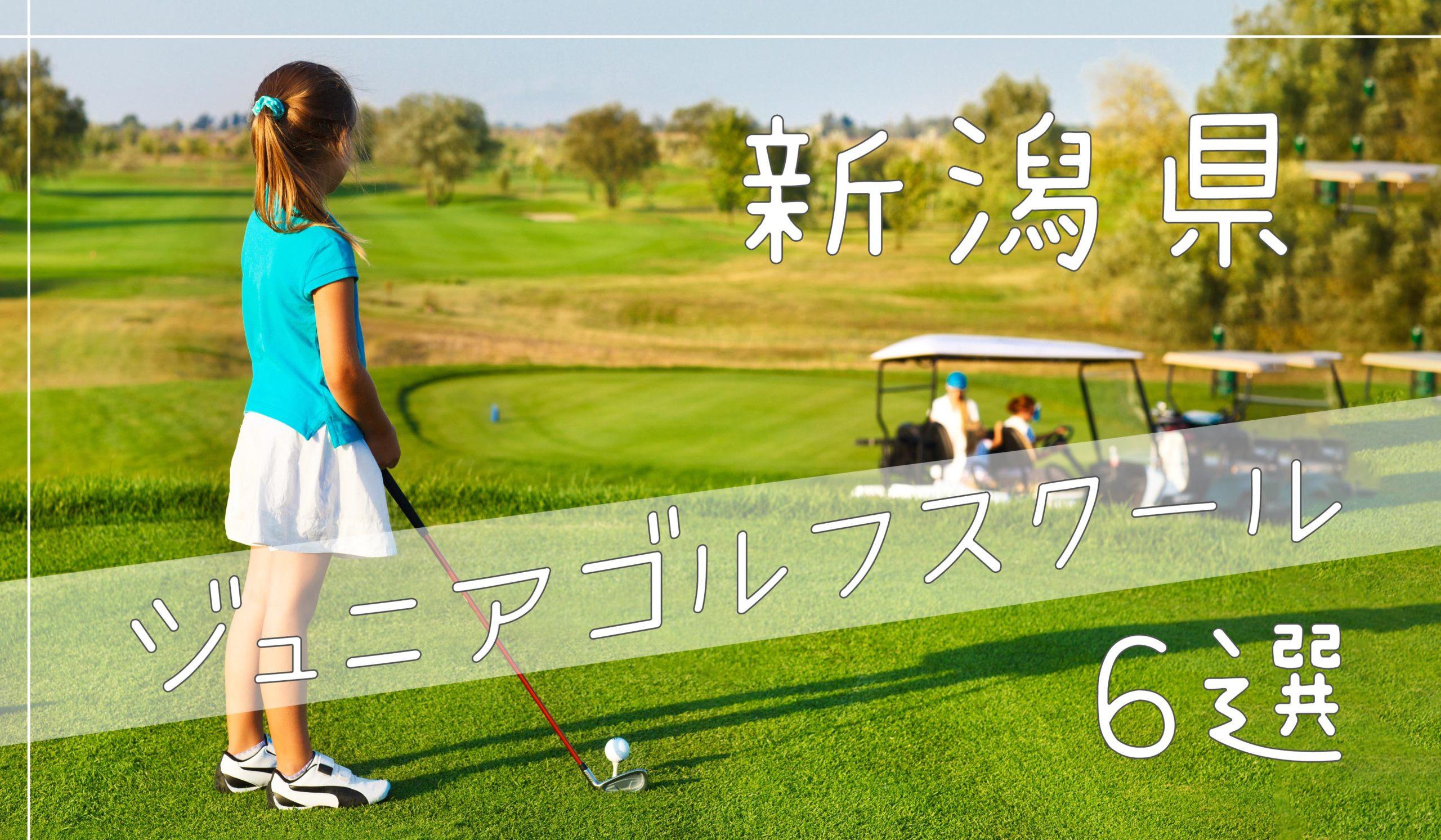 ゴルフ クラブ サンライズ